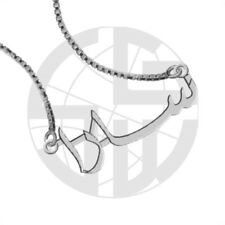 925 Sterling SILVER Handmade Personalized FARSI (PERSIAN) Name Necklace ANY NAME