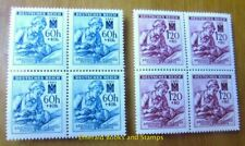 EBS Bohemia & Moravia 1942 - Red Cross - Michel 111-112 MNH** BLOCKS OF FOUR