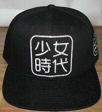 GIRLS' GENERATION SMTOWN COEX Artium OFFICIAL GOODS BLACK SNAPBACK CAP HAT NEW