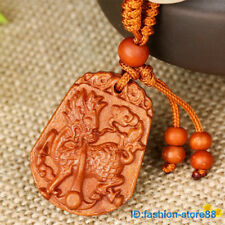Classical Carved wooden Zodiac key chain keyring (Lucky Lovely Dragon)