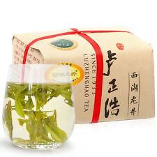 Yuqian A-class LZH Chinese West Lake Longjing Dragon Well Top tea in China 250g