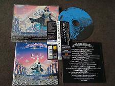 GAMMA RAY / power plant /JAPAN LTD CD OBI ,bonus track,
