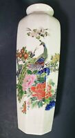 "Interpur 11"" Porcelain Vase Peacocks Chrysanthemums Old Crackle Imperial Japan"