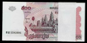 Lot 100 Pcs 1 Bundle Consecutive Cambodia 500 Riels 2004 UNC