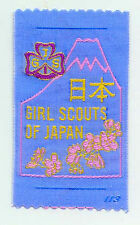 GIRL SCOUTS OF JAPAN / GIRL GUIDES OF NIPPON (GG) - Official Emblem Patch