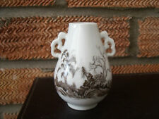 Miniature Japanese Vase with Trees/Shrubs  1980