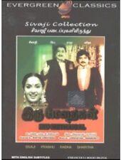 Iru Methaigal (Tamil DVD) (English Subtitles) (Brand New Original DVD)