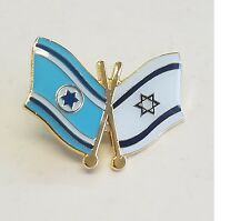 IDF Israel Army Official Pin Badge Insignia Air Force & Israel Flags Lapel