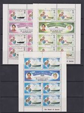 1981 Royal Wedding Charles & Diana MNH Stamp Sheetlets Zil Eloigne Sesel