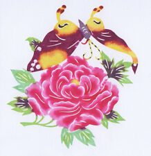 Chinese Paper Cuts 10 Butterfly on Flower Set 10 small colorful pieces Zhou