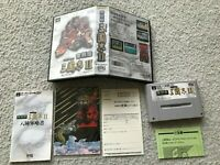 VG SANGOKUSHI 2 THREE KINGDOM CIB SFC Super Famicom Japan NTSC-J SNES works