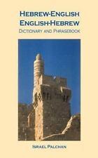 Hebrew-English/English-Hebrew Dictionary and Phrasebook (Hippocrene-ExLibrary