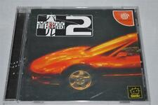Shutokou Battle 2 Japanese Import  Sega Dreamcast IMPORT! Complete JPN