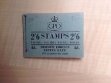 Great Britain Stamp Booklet 2/6 September 1954 F21