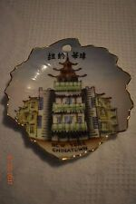 Vintage Occupied Japan-New York Chinatown-Small dish