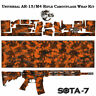 ES CAMO SOTA-B Wrap Vinyl Skins for Rifle. 20 patterns Camouflage for Gun