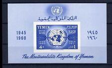 TOP JEMEN-NORD (Arabische Republik), MiNr. Block 3 **, postfrisch, LUXUS, E10