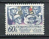 33292) Czechoslovakia 1979 MNH Czech. Federation 1v