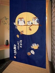 Japanese Noren Curtain Bird Fukuro Owl Happy 85 x 150cm MADE IN JAPAN