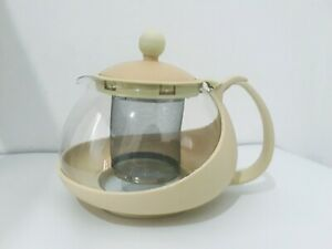 Beautiful Glass Coffee Tea Water Pot Kettle with Infuser 750 ml New