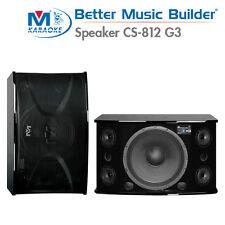 M Karaoke - Better Music Builder CS-812 G3 Pro 600W Karaoke Speakers (Pair)