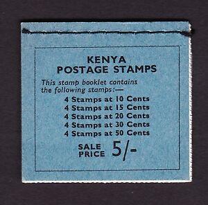 KENYA 1964 5/- COMPLETE BOOKLET SB1.