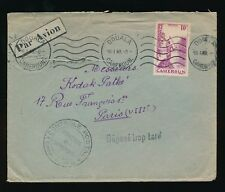 FRENCH CAMEROON WW2 1940 TOO LATE 10F + CENSOR AIRMAIL DOUALA CONTINUOUS MACHINE