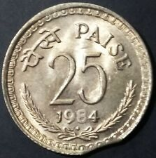 India Republic 1984-B Twenty Five paise metal clip error coin.in a unc condition