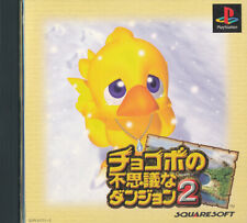 Chocobo's Dungeon 2 PS1 Playstation 1 Japan Import  N.Mint/ Mint  US SELLER