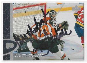 Ron Hextall Signed 1996/97 Upper Deck Card #119 Philadelphia Flyers