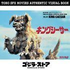 GODZILLA STORE TOHO SFX MOVIES AUTHENTIC VISUAL BOOK VOL.44 KING CAESAR