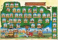 TENYO Japan - Disney Duck Family Tree - 1000 Pcs Jigsaw Puzzle - EXC. CONDITION
