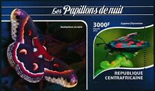 [1504] Central African Republic 2015 Insects good Sheet very fine MNH