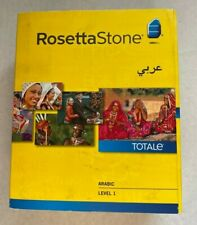 Rosetta Stone Arabic Totale Level 1 Windows Mac New
