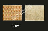 SPAIN 1851 QUEEN ISABEL II, 2R ORANGE & RED, PANE OF 24,$,300000,COPY