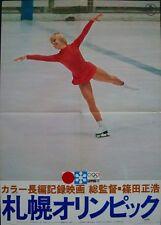 SAPPORO 1972 WINTER OLYMPICS Japanese B2 movie poster MASAHIRO SHINODA SKATING