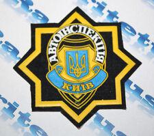 PATCH POLICE UKRAINE CAR INSPECTION KYIV CITY ORIGINAL VINTAGE