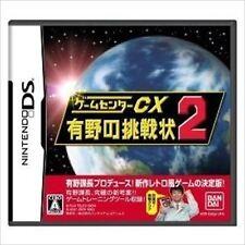 Used DS Game Center CX: Arino no Chousenjou 2 Japan Import