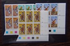 More details for south west africa 1974 rare birds set in control block x 6 mnh