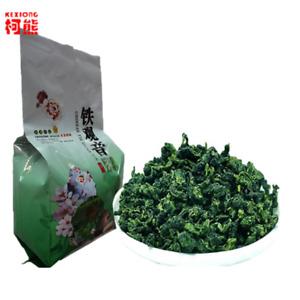 50g Green Tea HelloYoung Organic Oolong Tea Tikuanyin Anxi Tie Guan Yin Tea 铁观音茶