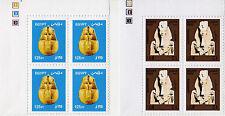 "Egypt Egipto Египет Ägypten 2017 ""king Tut & Akhnaton common stamps"",2block of 4"
