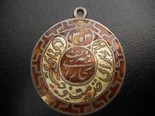 Islamic Arabic Russia Manghit Of Bukhara Yi Sharif Medal For Zeal And Service