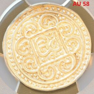 (1890) 15-24 China Tangka LM-627 C#A13.1 Silver Coin PCGS AU 58