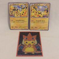Very Rare JAPAN VS Pokemon card yokohama pikachu nintendo pocket monster PROMO