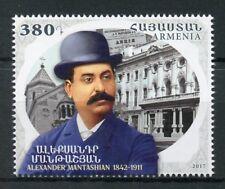 Armenia 2017 MNH Alexander Mantashev Mantashian Industrialist 1v Set Stamps