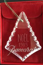 1985 Baccarat Christmas Tree Ornament Crystal Glass Noel Box Pouch