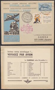 Belgium 1947 Used stamp on SABENA First Flight airmail to Egypt............A6892