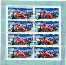 RUSSIA 2014 Full Sheet Formula 1 Russian Grand Prix Sochi Auto Racing USED / CTO
