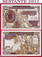 # SERBIA 1000 1.000 DINARA 1.5. 1941 GERMAN OCCUPATION - P 24 - QFDS/FDS  AU/UNC