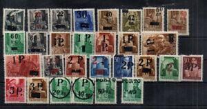 Hungary - Romania  1944  29pc diff Abony  complete MNH no guarantee